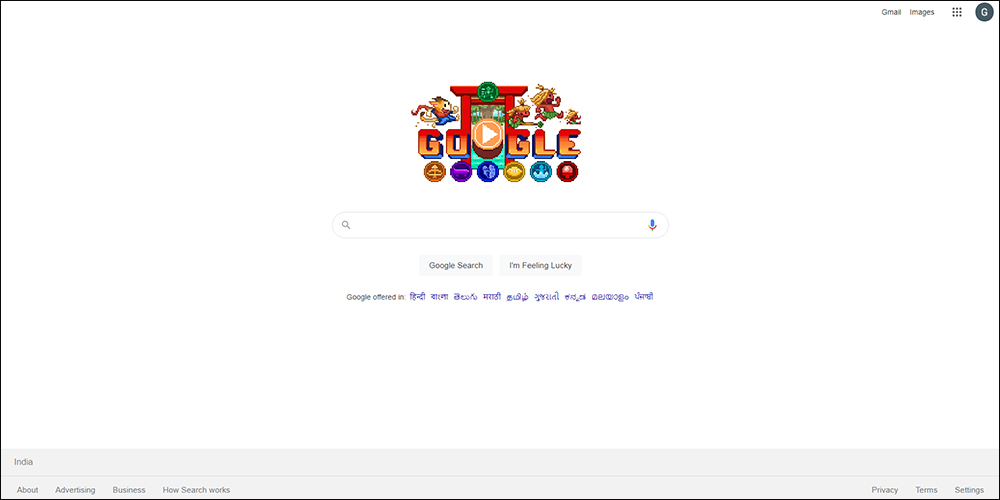 Google Online Manuals